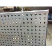 传祺汽车店幕墙冲孔板灰色镀锌钢幕墙450X1800mm长期供应