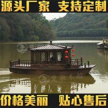 多款供选欧式木船 手划船 水上游玩装饰木船 钓鱼船 可定制