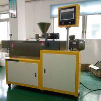XH-433-25塑料挤出机 高品质再生造粒机 双螺杆造粒机
