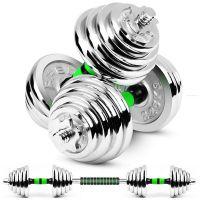 电镀哑铃杠铃两用10 20 30 40KG公斤一对男士家用健身器材练臂肌