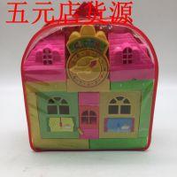 0122儿童早教益智玩具拼装拼插塑料百变积木大块大颗粒儿童