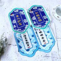 56470 麦和文具批发 MHYB01-316 朕的大清PVC异形笔袋 收纳袋