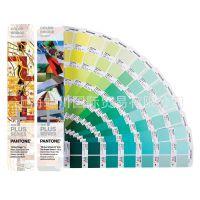 长期生产 潘通色彩桥梁-铜版纸 Pantone色卡 国际标准色卡