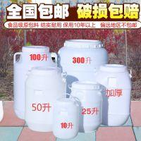 水果酵素桶塑料密封发酵桶家用大号酿酒桶大桶子塑料桶带盖储水桶