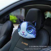 厂家直销 支持一件代发3D动物汽车内饰卡通创意头枕靠垫来图定做