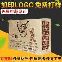 手撕鸭纸袋 手撕烤鸭袋 烤鸭纸袋 北京烤鸭袋 烤鸭包装纸
