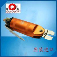 台湾气动工具快取按板式HS-30D气动剪钳 水口气动钳 气剪气压剪刀