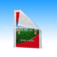 厂家直销供应全新料白色透明农副产品包装袋 花生米编织袋