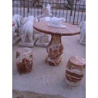 桌子 石桌凳 大理石桌椅 户外桌子
