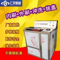 桶装水洗桶机 18.9升水桶清洗机 3-5加仑刷桶机 BS-1拔盖刷桶机 仁宇桶装水清洗机械