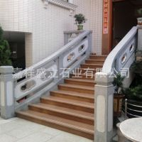 山东厂家定制花岗岩石栏杆 别墅楼梯镂空护栏 上门安装