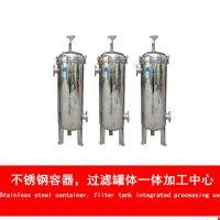 江西广昌县袋式过滤器厂家 大流量除杂质颗粒过滤器 广旗牌