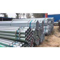 山东销售Q235B热镀锌管 规格齐全 热镀锌方矩管多少钱一吨