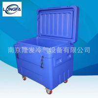 江苏干冰专用保温箱 250升干冰保温箱 PE干冰桶生产批发