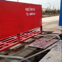 蒲江水魔方工程洗车机陕西重点实验室