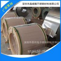 【晶顺隆】供应国产316 L拉丝不锈钢片 德国进口钢带 拉丝性能强