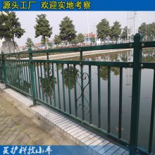 广州大桥护栏 不锈钢 桥梁防撞护栏 河道景观隔离桥梁护栏