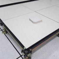 武汉美露硫酸钙PVC防静电地板 机房活动架空地板