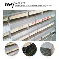 无锡439不锈钢板-439卷板怎么卖-热轧不锈钢