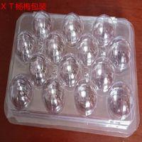 江西吸塑厂定制500克杨梅透明塑料包装盒李子运输防压保鲜吸塑包装