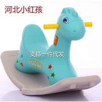 厂家直销宝宝摇马带音乐小木马跳跳板1-2周岁摇马婴儿塑料摇马