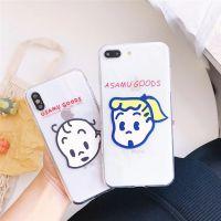 可爱卡通男孩女孩iphone8plus透明手机壳软套全包情侣头像保护套