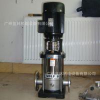 专业生产QDLF/CDLF立式多级不锈钢离心泵 轻型立式多级离心泵