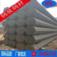 云南昆明焊管/产地云南/材质Q235B/规格35*27*11CM
