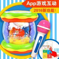 2016新款玩具金猴手拍鼓音乐拍拍鼓(带麦克风话筒)CY-5098A 现货