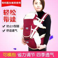 儿童布兜前抱式抱带婴儿背带腰凳妈妈多功能外出透气初生胸前小孩