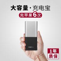 厂家直销大容量充电宝快充12000毫安聚合物移动电源手机通用现货