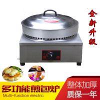 台式煎包锅小型商用煎包机煎饺煎包炉子煎包灶燃气煎包炉水煎包机