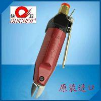 台湾气动工具快取HS-5气动剪水口钳 气剪HS-5气动剪钳 气压剪刀
