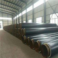耐高温复合直埋蒸汽管道售后服务 优质钢套钢直埋预制保温管