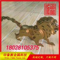 厂家定制不锈钢动物摆件金属工艺品
