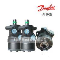 OMR80 151-0401萨澳danfoss液压摆线马达