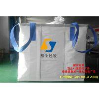 吨袋的作用都有哪些?塑全微硅粉吨袋生产厂家