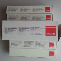 德国法奥迪VAUTID-100Mo耐磨焊丝 进口焊条价格