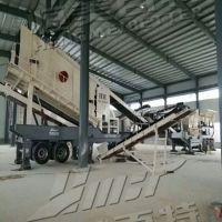 新型矿山移动式破碎机 建筑垃圾移动破碎站 移动碎石机