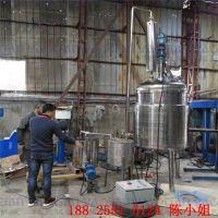 清溪厂家供应 不饱和树脂反应釜 500型抽真空冷凝反应釜