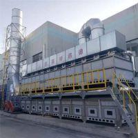 山东嘉特纬德涂装行业废气处理厂家催化燃烧设备爆款促销