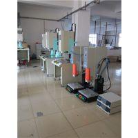 深圳必能信超声波焊接机,深圳超声波焊接机维修