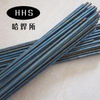 哈焊所焊丝厂家D802钴基焊条价格耐磨焊条型号司太立焊丝材质