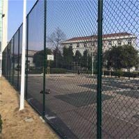 足球场浸塑围栏网 绿色勾花护栏网 运动场安全防护网