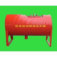 负压卧式自动排渣放水器 瓦斯管抽放系统设备生产厂家山东