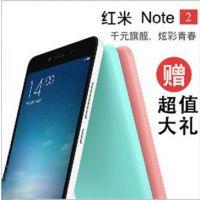 红米Note2 高配版 移动/联通 双4G手机支持官方验货一件代发