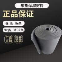 厂家批发 橡塑板 背胶橡塑板 空调海绵橡塑板 铝箔橡塑板