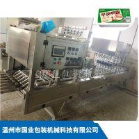国业厂家直销自助餐盒封口机 快餐盒封口机 304不锈钢厂家订购