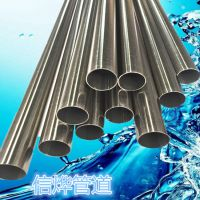 304不锈钢卫生级水管厂家直销,薄壁不锈钢饮用水管,卫生级管规格表