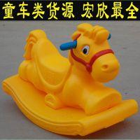 摇摇马加厚儿童玩具小木马塑料 儿童木马摇摇椅 塑料